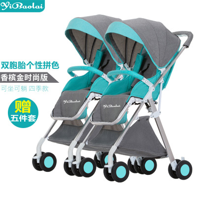 Twin baby stroller detachable can sit reclining two-way lightweight folding double strollerTwin baby stroller detachable can sit reclining two-way lightweight folding double stroller