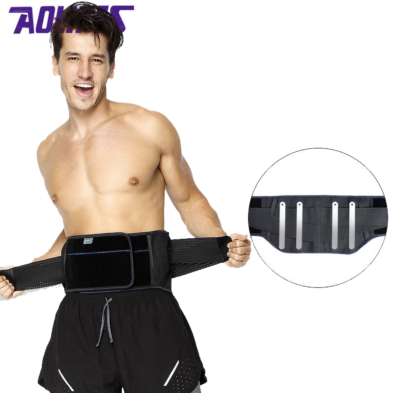 Aolikes 1 Pcs Waist Bodybuilding Sports Pressurized Belt Steel Supporting Lumbar Spine Support Back Pain Strain Gym Men Women Rich And Magnificent
