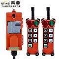 Telecontrol universal F21-E2 rádio de controle remoto 2 transmissores 1 receptor controle sem fio industrial para guindaste ac/dc