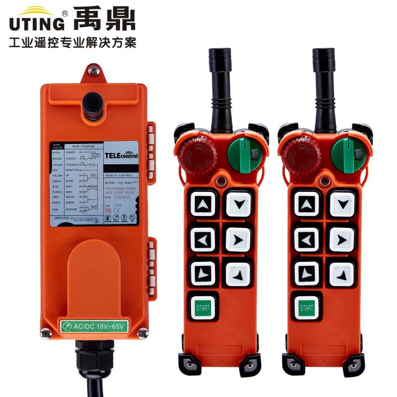 Telecontrol F21-E2 radio remote control 2transmitter and 1receiver universal industrial wireless control for crane AC/DC free shipping rf21 e1b industrial universal wireless radio remote control for overhead crane