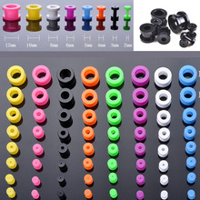 8Pcs/lot Fake Cheater Acrylic Ear Plugs And Tunnels Ear Expander Stretchers Kit Ear Tragus Piercing Set Body Jewelry 8 Sizes