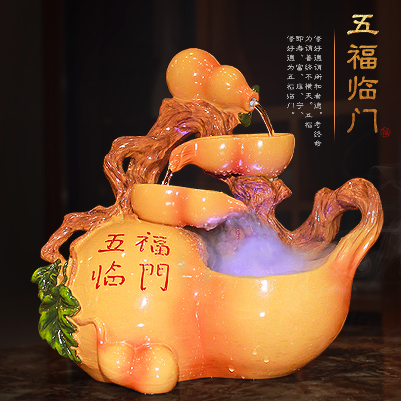 Chinese lucky gourd water fountain decoration living room ...