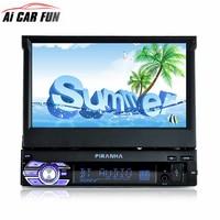 9601 1Din 7 HD Digital Display Retractable Screen Car Mp4 Mp5 Player Stereo FM Transmitter Car