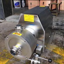 Трубопровод эмульсионный насос высокого сдвига эмульсионный насос TRL1-100 2.2KW одноступенчатый RH