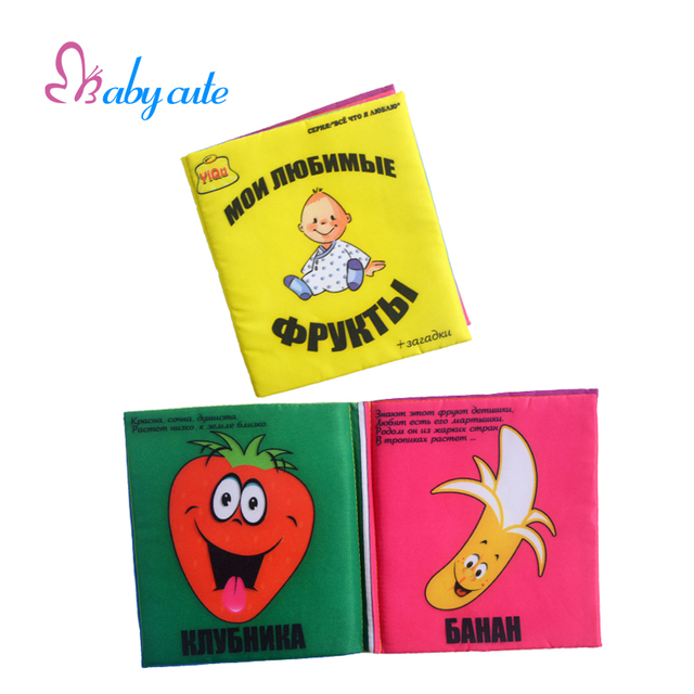2pcs russian baby cloth book infant soft children toys russian