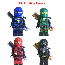 цены на Enlighten 4pcs Ninjagoes Educational Building Bricks Kid Toy Gift Compatible Soldier Figures Mini Ninja Blocks for Children Boys  в интернет-магазинах
