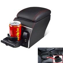 Для Kia Soul 2010 2011 2012 2013 кожаный салон автомобиля Запчасти центральной консоли подлокотник поле Auto подлокотники хранения с USB