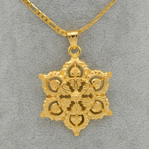 Image 4 - Anniyo Flowers set Jewelry Women Gold Color Pendant Necklace/Earrings/Ring/Bangle African/Arabian/Ethiopian Jewellery #047106