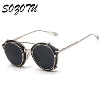 2016 Fashion Steampunk Goggles Round Sunglasses Women Men Vintage Sun Glasses Ladies Brand Designer For Female