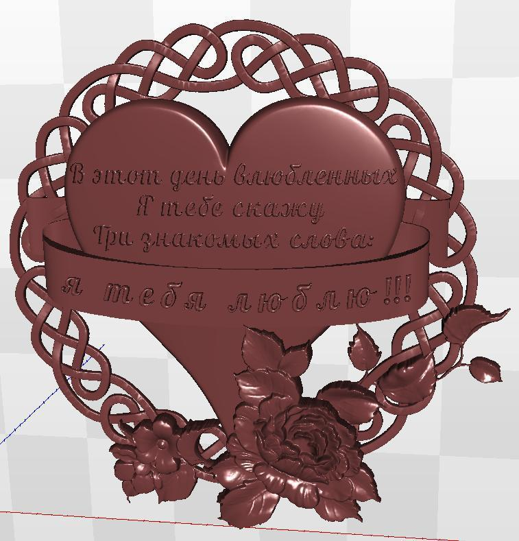3D artcam model Day_Sv_Valentin_1 for cnc relief   STL  file format martyrs faith hope and love and their mother sophia 3d model relief figure stl format religion for cnc in stl file format