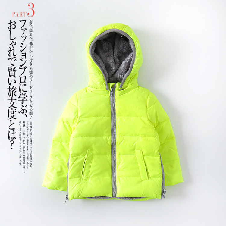 Winter new children s fashion cashmere coat plus thickening leisure outdoor all match style special offer