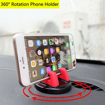 Car Silicone Anti Slip Mount Mobile GPS Adjustable Bracket For Volkswagen Golf Ford Focus 2 3 Fiesta Mondeo Kuga Citroen C4 C5 image