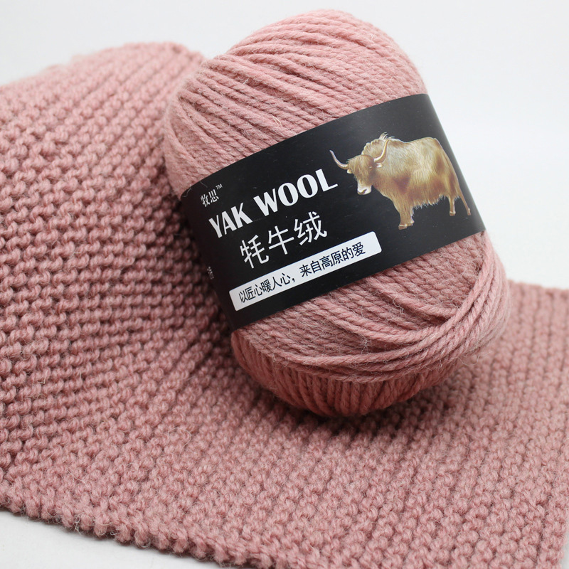Image 3 - 300g/lot High Quality Thick Yak Wool Yarn For Hand Knitting Needlework Sweater Hat  Merino Blended Wool Thread Melange knitted Y-in Yarn from Home & Garden