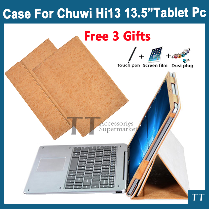 PU Leather Folding Folio Case for CHUWI Hi13 Host and Keyboard for 13.5'' Tablet PC Cover Case+ free Screen Protector gifts ynmiwei for miix 320 leather case full body protect cover for lenovo ideapad miix 320 10 1 tablet pc keyboard cover case film