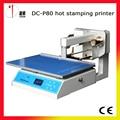 DC-P80 hot foil stamping machine,digital foil printer,plateless hot foil printer,hot stamping machine,digital printing machine