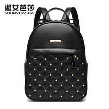 SNBS 100 Genuine leather Women backpack 2017 New Female Student Backpack New Fashion Leisure Korean women