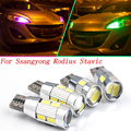 2pcs safe T10 W5W Super Bright Front Parking Front Side Marker Light Bulb Lamp Car Styling For Ssangyong Rodius Stavic