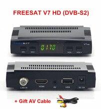 Original Freesat V7 DVB-S2 HD satellite TV receiver , Youtube, powerVu, CCcam, newcamd + AV Cable