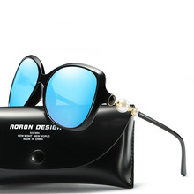 Proud Dragon Style Polarized Light Sunglasses Ma'am Woman Fund Sunglasses Color Film Lens Pearl Fund A400