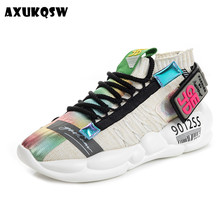 Sports shoes women's sports shoes beginners rubber fashion mesh round cross flat sneakers running shoes casual shoes