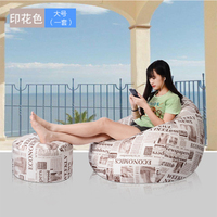 Bean Bag Cover Lounger Sofa Chairs Ottoman Set Outdoor Pouf Puff Seat Living Room Furniture without Filling Lazy Beanbag Beds