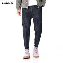 Tsingyi Autumn Daily Basic style Denim Jeans Men Homme White Line Black Harem Pants Long Length Mens Trousers Plus Size 28-42