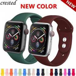 Ремешок для Apple Watch band 4 iWatch band 38 мм 42 мм 44 мм 40 мм силиконовый Корреа ремешок для часов Браслет Apple watch 4 3 21 аксессуары