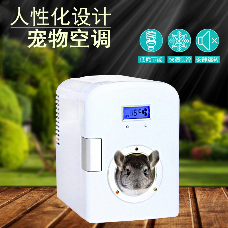 Pet Hamster Squirrel Fox Living Real Mini Refrigeration Air Conditioner