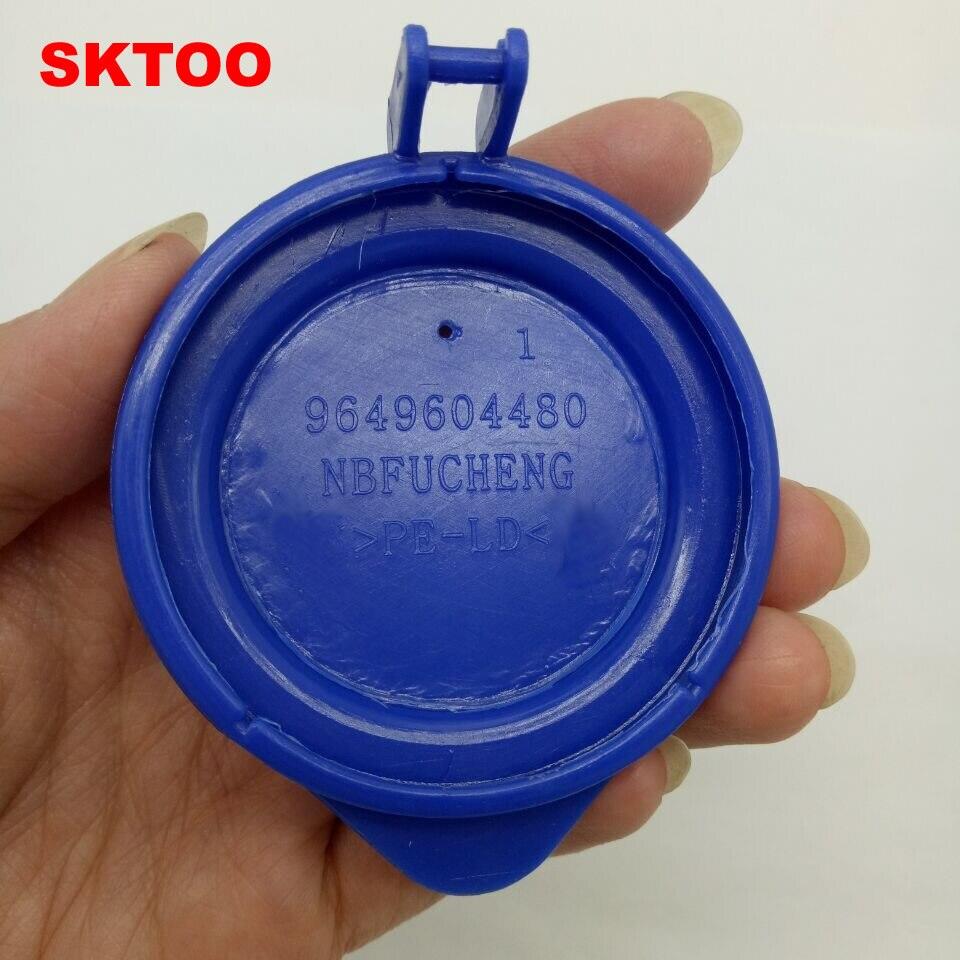 SKTOO Citroen C5 шыны бүріккіш бөтелкесі - Автокөліктің ішкі керек-жарақтары - фото 5