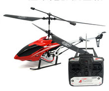 Hot Sell Wholesale Large Rc Heliocpter 688-21 Sky Dancer 4CH RC aircraft With Gyro BNF vs WLtoys V912 for kids ship by express