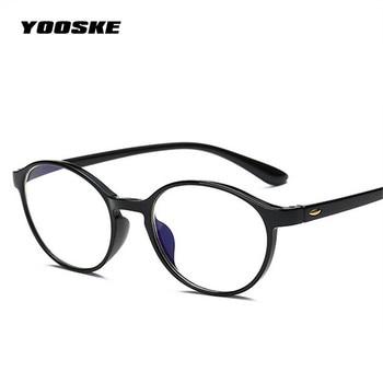 YOOSKE TR90 ultra-light Reading Glasses Women Men Resin Material Female Male Reading Presbyopic Glasses 1.0 1.5 2.0 2.5 3.0