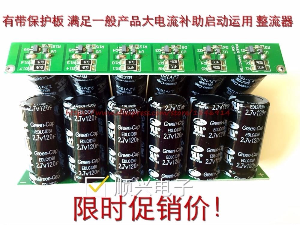 Free Shipping   Low Temperature Starter For Automobile Rectifier 16V20F 16V16.6F Super Capacitor Module 2.7v120f Fala