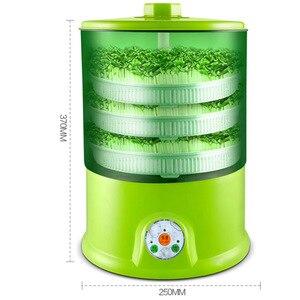 Image 5 - Germogli di soia macchina a casa pieno automatico 3 strati di grande capacità intelligente multi funzionale casa intelligente germogli di soia macchina