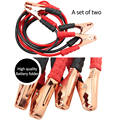 2M 500A Cars Trucks Emergency Battery Cables Car Auto Power Jumper Booster Cable Emergency Kit Accessories Ride Firewire