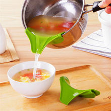 Pots Pans Rim Leak-proof Kitchen Silicone Funnel Kitchen Tools Color Random(China)