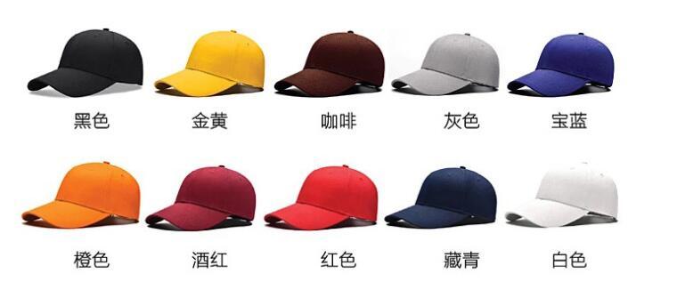 2019 nuevo color sólido casual gorra de béisbol - 2