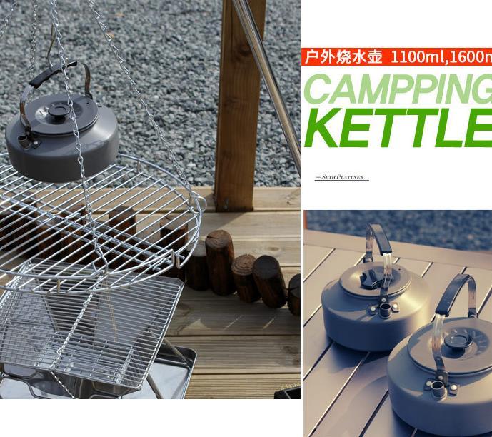 chá chaleira jarro acampamento piquenique ao ar livre utensílios de mesa