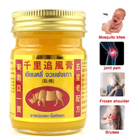 Thai Herd Active Analgesic Ointment Pain Relief Treat Swelling Bruises Rheumatoid Arthritis Frozen Shoulder 5 Star