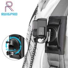 Mise à jour Sport caméra sac à dos pince montage 360 degrés rotatif pour Xiaomi Yi pour Gopro Hero 8 7 6 5 4 Action caméra accessoires
