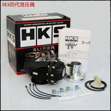 Free shipping high quality H*KS sqv4 blow off valve SQV4 turbo below off valve kits black silver available