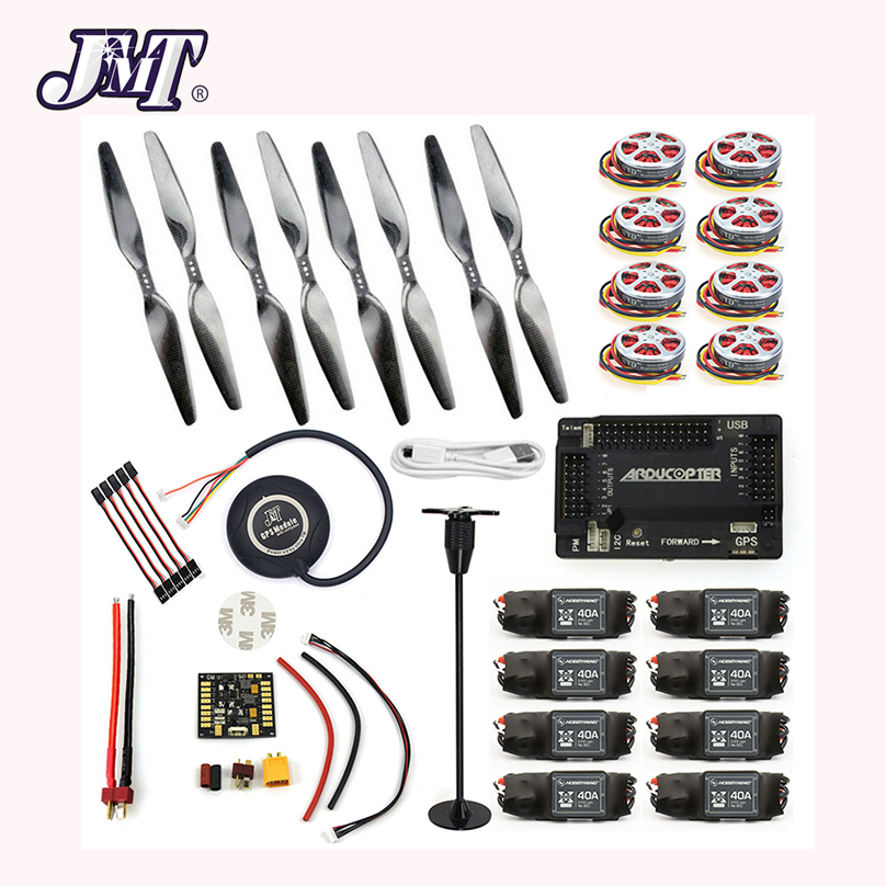 JMT GPS APM2.8 Flight Control 350KV Brushless Motor 40A ESC Upgrade Set for 900 Frame Aircraft Helicopter electronic components set kv2300 brushless motor 12a esc straight pin flight control open source for 250 helicopter f12065 b