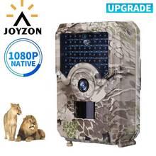 JOYZON HD 1080P Av Kamera 12MP 49 adet 940nm Kızılötesi Led Gece Görüş Avcılık Tuzakları Yaban Hayatı takip kamerası Hayvan Fotoğraf tuzağı