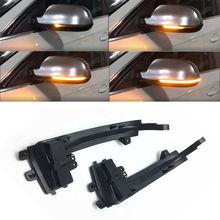 лучшая цена Side Wing Mirror Indicator Dynamic Turn Signal LED Light For Audi A3 S3 8P 10- 2012 A4 S4 RS4 B8 8K ( B8.5 ) A5 S5 RS5 2011-2015