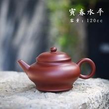 Знаменитый чайник ручной работы, Фиолетовый Глиняный Чайник, 120 мл, Исин, Zisha, маленький чайник для кипячения воды, чайник Улун
