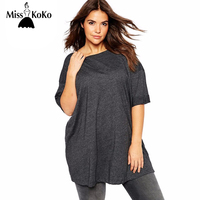 MissKoKo Plus Size Women Clothing Casual Solid Loose Top Tees O-Neck Slim Basic T-shirt Oversized Short Sleeve Big Size Shirt