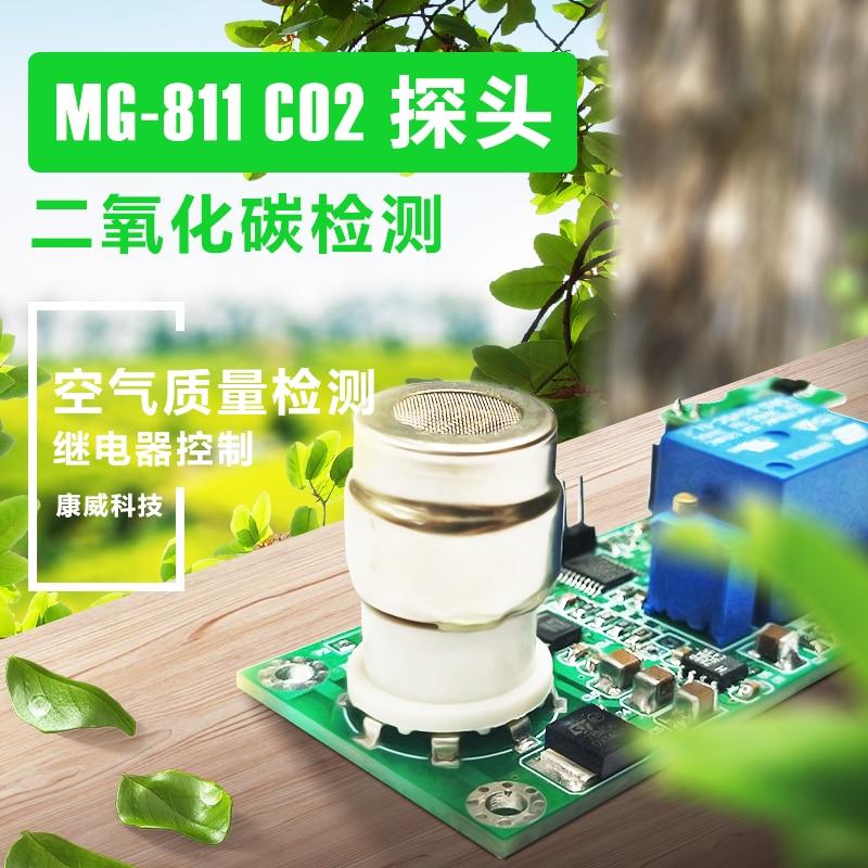 цена на MG811 CO2 CO2 Sensor Module Serial Port Output Air Quality Detection Relay Control