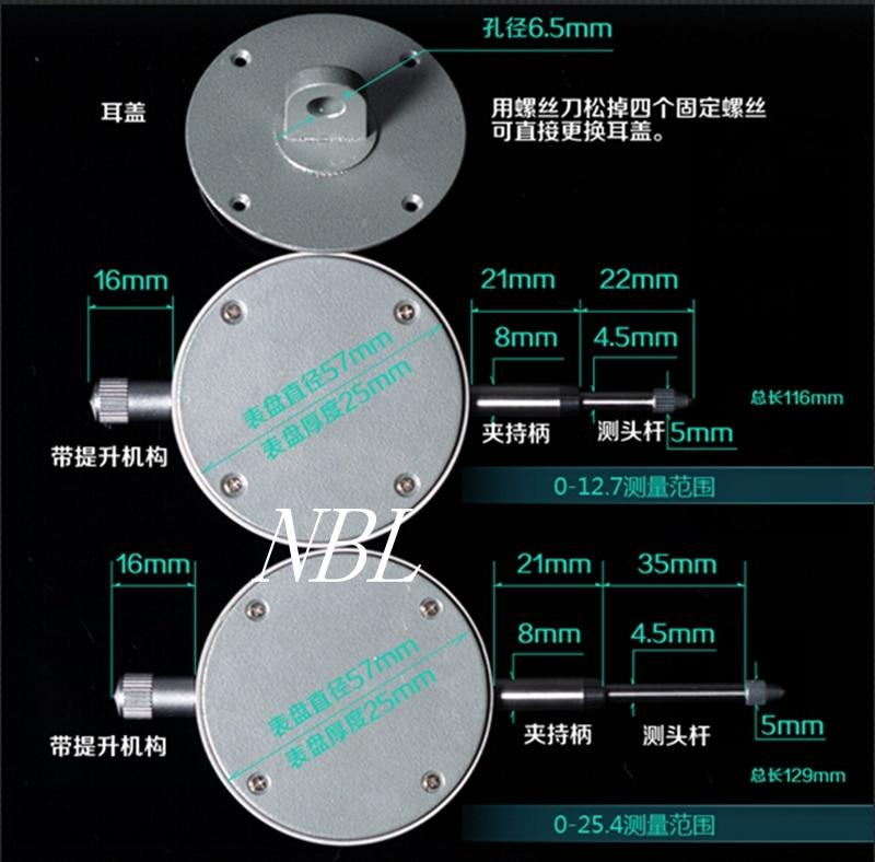 Márka 0.01 mm-es digitális tárcsa jelzője 0-25,4 mm / 1