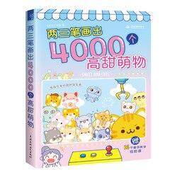 Dwa lub trzy uderzenia losowanie 4000 słodkie i słodkie rzeczy dzieci ludzik samouczek książki sztuki malarstwo książek na