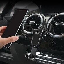 メルセデス · ベンツaクラスW177車携帯電話ホルダーA250 A180 V177セダンA35ベントスナップ型重力ワイヤレス充電ブラケット