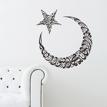 Moon Star Islamic Wall Stickers Quotes Muslim Arabic Home Decorations Bedroom Mosque Vinyl Decals God Allah Quran Mural Art